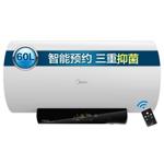 海尔F6030-T6(HEY) 电热水器/海尔