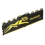 宇瞻黑豹 8GB DDR4 3000 内存/宇瞻