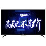 康佳KKTV U50K5 液晶电视/康佳