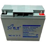 航特12V-20AH 蓄电池/航特
