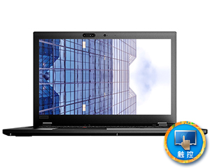 ThinkPad P52(20M9A00DCD)