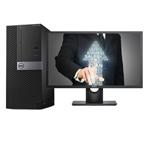戴尔OptiPlex 7050MT(i7 7700/16GB/256GB+1TB/4G独显/21.5LCD) 台式机/戴尔