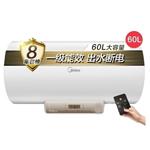 美的F6021-A3S(HEY) 电热水器/美的