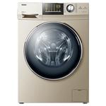海尔XQG90-B1226AG 洗衣机/海尔