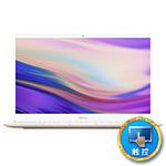 戴尔XPS 13 微边框 银色(XPS 13-9380-D1901TG) 笔记本电脑/戴尔