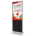鑫海视65寸 液晶广告机/鑫海视