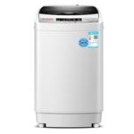 奥克斯XQB75-A1658R 洗衣机/奥克斯