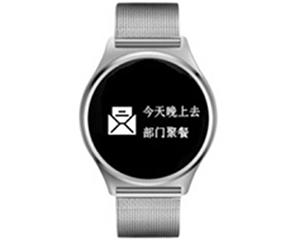 若恪M7商务时尚智能手表