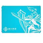 创久天璇R(60GB)