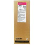 爱普生T8063 墨盒/爱普生