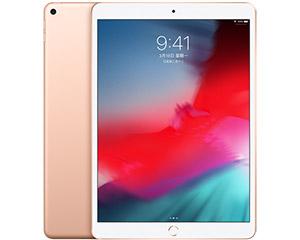 苹果10.5英寸iPad Air(256GB/WiFi版)