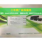 APC WBEXT3YR-SU-01 UPS/APC