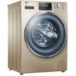 海��XQG90-HB12936G 洗衣�C/海��