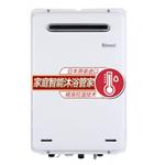 林內REU-A1620W(K)-CH 電熱水器/林內