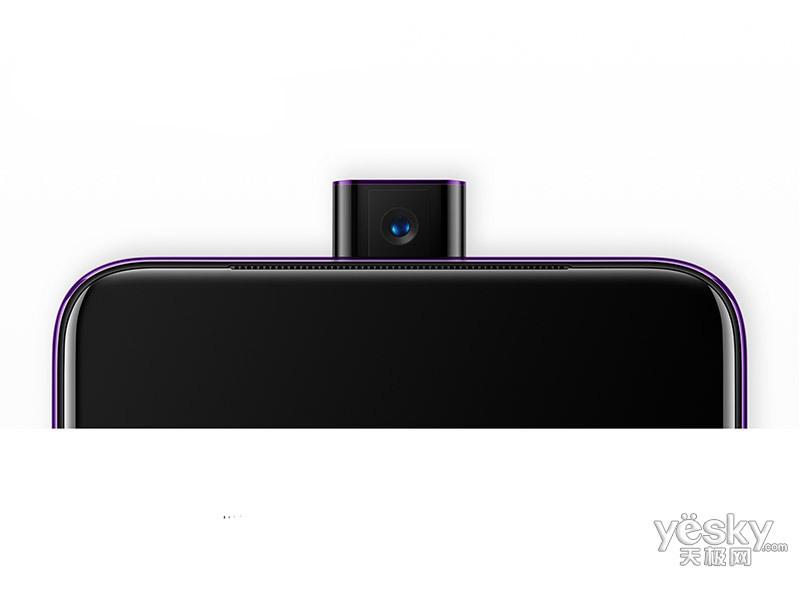 Realme X(6GB/64GB/全网通)