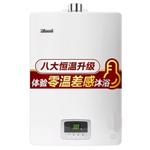 林内JSQ26-D03 电热水器/林内
