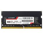 玖合 精英 8GB DDR4 2400(笔记本)