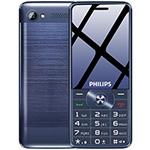 飞利浦E280 手机/飞利浦