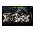 耕升RTX 2070 SUPER 帝魂极客 显卡/耕升