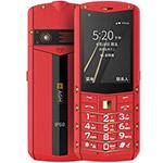 AGM M5(微信版/8GB/全网通) 手机/AGM