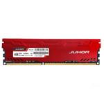 玖合 星辰 4GB DDR3 1600