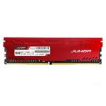 玖合星辰 16GB DDR4 2133 内存/玖合