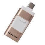 旅之星U320(16GB) U�P/旅之星