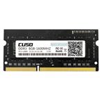 酷兽8GB DDR3 1600(笔记本) 内存/酷兽