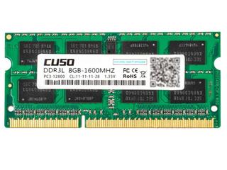 酷兽4GB DDR3 1600(笔记本)图片