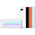 索尼Xperia 8 手机/索尼