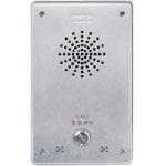 讯美时代XD100全功能单键语音终端 网络电话/讯美时代