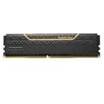 科赋BOLT 雷霆 16GB DDR4 2666 内存/科赋