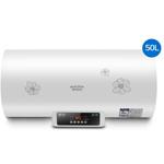 澳柯玛FCD-50D26 电热水器/澳柯玛