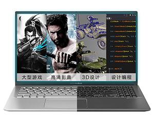 华硕Y5200(i5 1035G1/4GB/256GB/MX110)