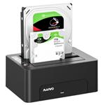 MAIWO K3082CE 移动硬盘盒/MAIWO