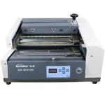 金典GD-W3700 装订机/金典