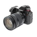 松下LUMIX S1R套机 (R24105镜头) 数码相机/松下