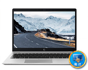 惠普ELITEBOOK 830 G6(i5 8265U/8GB/512GB/集显)