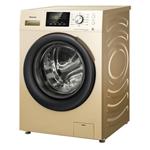 海信HG80DAA142FG 洗衣机/海信