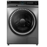 小天鹅TG100V88WMUIADY5 洗衣机/小天鹅