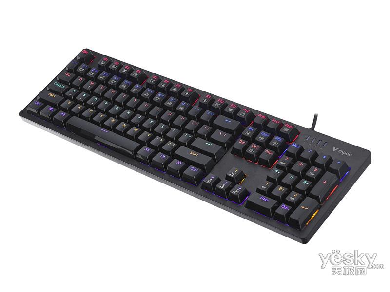 雷柏V508混彩背光游戏机械键盘