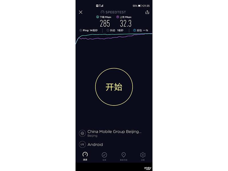 华为nova 6(8GB/128GB/5G版)