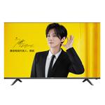 康佳LED58U5 液晶电视/康佳