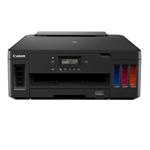 佳能G5080 喷墨打印机/佳能