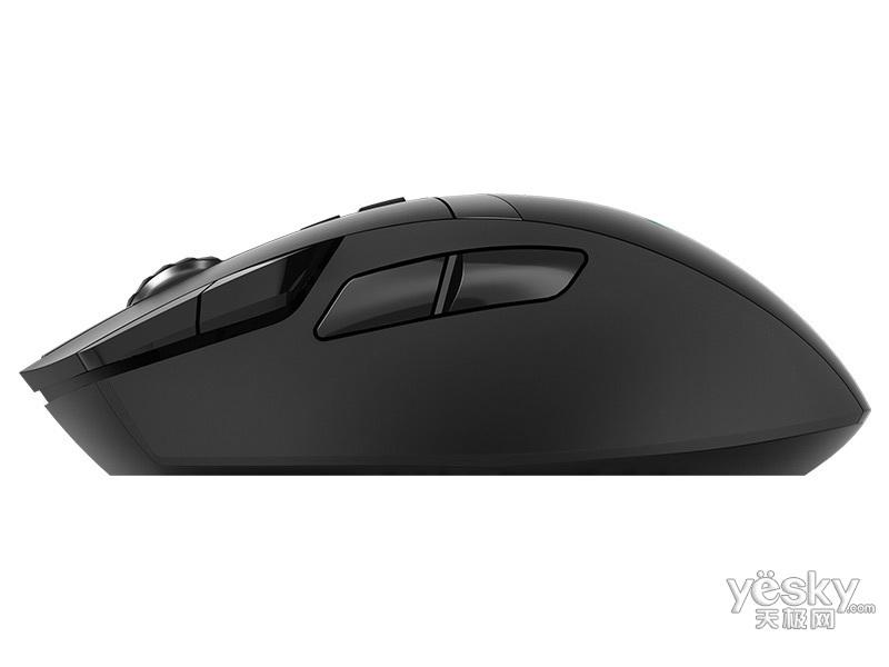 雷柏VT350Q无线充电电竞游戏鼠标