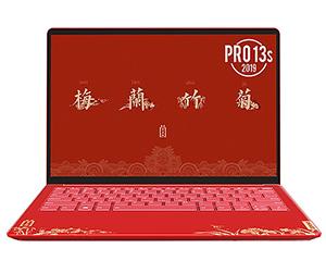 联想小新Pro 13s(i5 10210U/16GB/512GB/集显/故宫文创版)