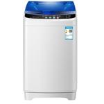 西泠XQB85-818 洗衣机/西泠