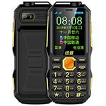 纽曼N99 手机/纽曼