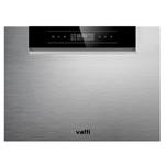 华帝JWD8-V6 洗碗机/华帝