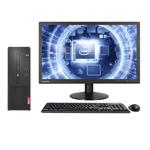 联想启天M420c(i3 8100/4GB/1TB/集显/19.5LCD) 台式机/联想